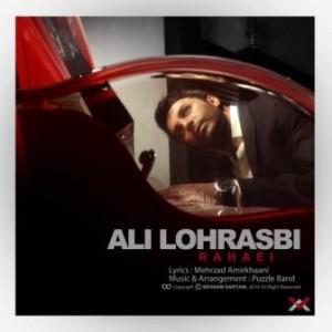 Ali-Lohrasbi-Rahaei
