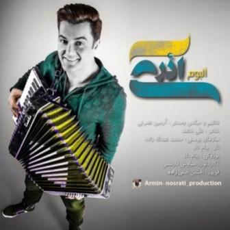 دانلود آلبوم جدید آذری آرمین نصرتی