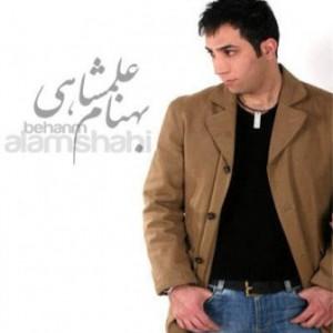Behnam Alamshahi - Nemikhastam