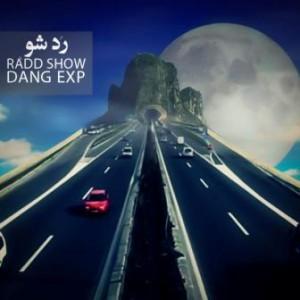Dang-Show-Radd-Show