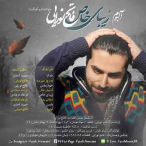 Fateh-Nooraee-Zibaye-Khas