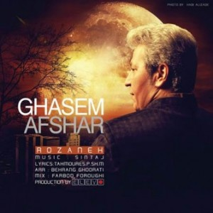 Ghasem-Afshar-Rozaneh