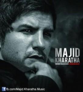 Majid+Kharatha+-+Ghanooneh+Ehsas