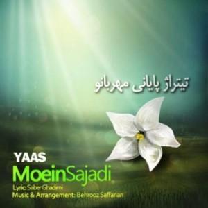 Moein-Sajadi-Yaas