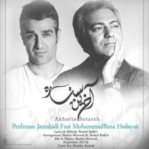 Mohamadreza-Hedayati-Pezhman-Jamshidi-Akharin-Setareh
