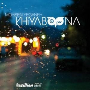 Mohsen-Yeganeh-Khiyaboona