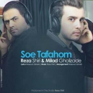 Reza-Shirir-Soe-Tafahom