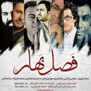 Various-ArtistsFasle-Bahaar