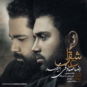 Amir-Mohammad-Asheghi-Ft-Reza-Sadeghi