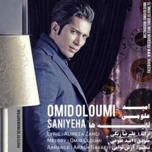 Omid-Oloumi-Saniehaa