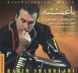 Rahim Shahriari - Baghmeshe (Azeri Garmon Playing) 2013