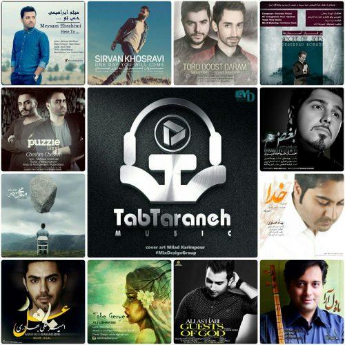 دانلود منتخب آهنگ های خرداد ۹۴