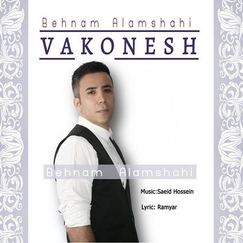 دانلود آهنگ جدید بهنام علمشاهی به نام واکنش