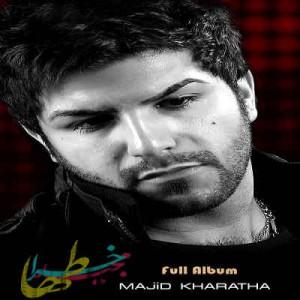 دانلود فول آلبوم مجید خراطها