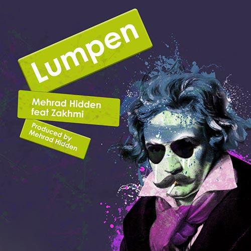 دانلود آهنگ جدید مهراد هیدن به نام لومپن