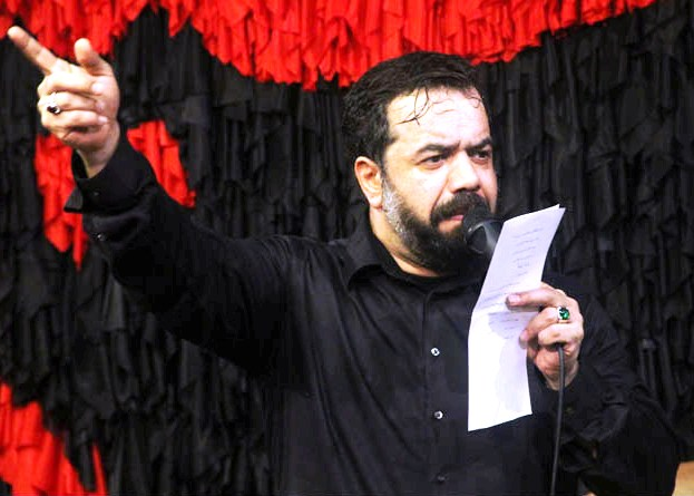 دانلود مداحی شب چهارم محرم ۹۴ با مداحی محمود کریمی
