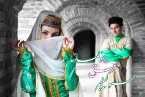 دانلود آهنگ آذربایجانی گوزل سن هارالیسان