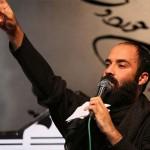 دانلود مداحی جدید عبدالرضا هلالی در شب دوم محرم ۹۴