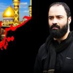 دانلود مداحی شب ششم محرم ۹۴ عبدالرضا هلالی