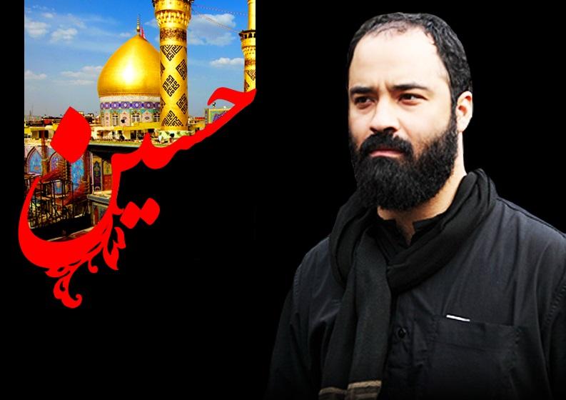 دانلود مداحی شب چهارم محرم ۹۴ با مداحی عبدالرضا هلالی