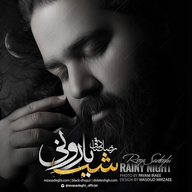 دانلود آلبوم جدید رضا صادقی شب بارونی