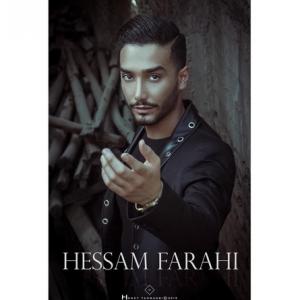 دانلود آهنگ جدید حسام فرحی غیر عادی