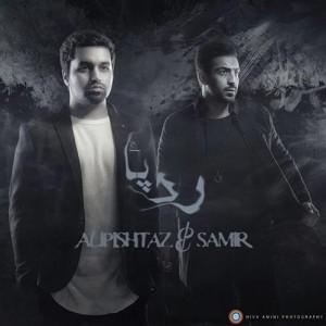 دانلود آلبوم جدید علی پیشتاز و سمیر رد پا