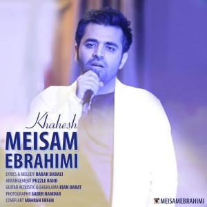 دانلود آهنگ جدید میثم ابراهیمی خواهش