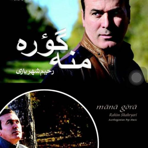 دانلود آهنگ جدید رحیم شهریاری آلماغا گلین