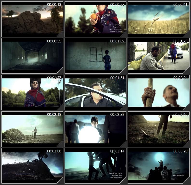 دانلود موزیک ویدیو جدید محسن یگانه هر چی تو بخوای