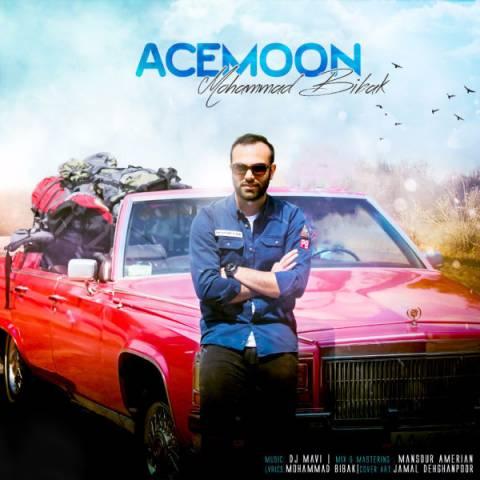 دانلود آهنگ جدید محمد بی باک آسمون