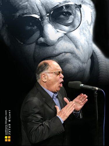 دانلود آهنگ جیران منه باخ باخ محمد نوری
