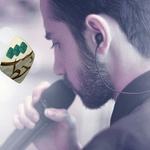 دانلود آهنگ جدید سامان جلیلی دست خط