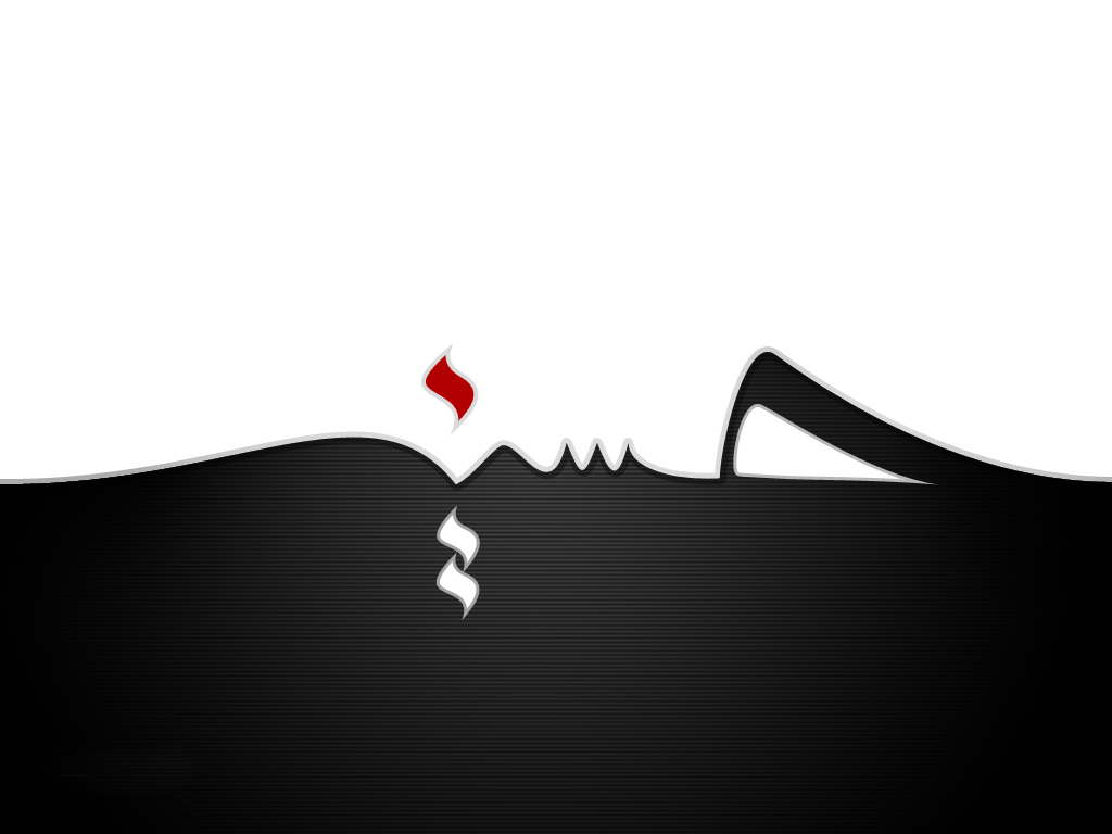 دانلود مداحی یاس میگوید حسین