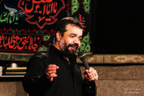 دانلود جلسه شب سوم محرم 95 با مداحی محمود کریمی