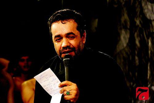 دانلود مداحی محمود کریمی وقت جدایی رسید باد مخالف وزید