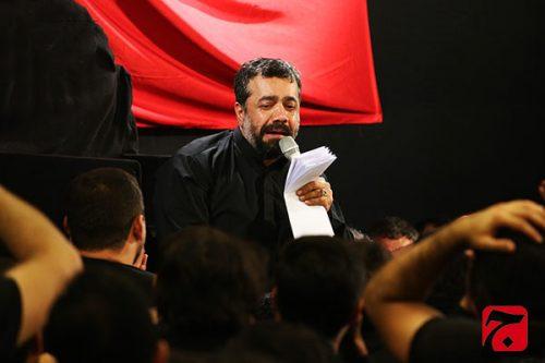 دانلود نوحه شوریده و شیدای توام محمود کریمی