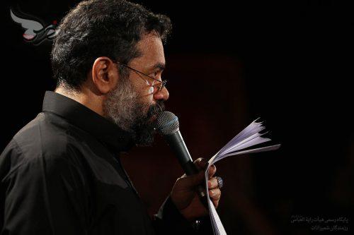 دانلود نوحه شهید علقمه واویلا واویلا از حاج محمود کریمی