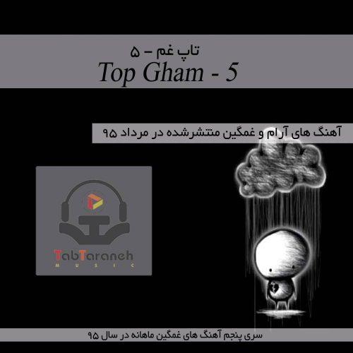 top-gham