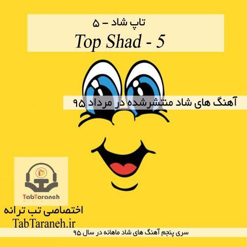 top-shad