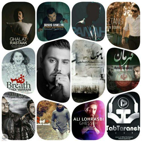 دانلود منتخب آهنگ های آبان ۹۵