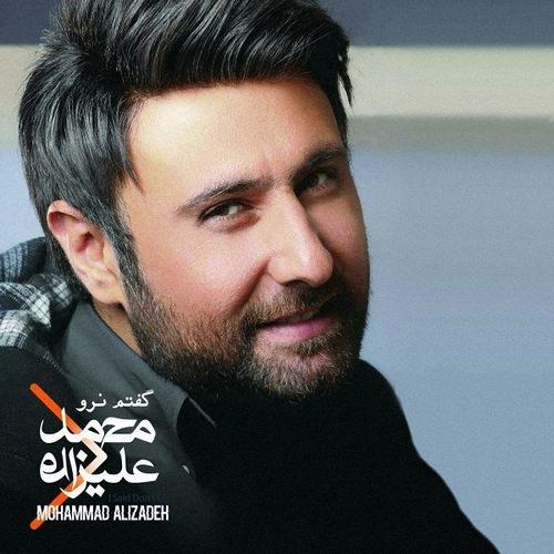 محمد علیزاده - آلبوم گفتم نرو