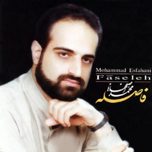 دانلود اهنگ محمد اصفهانی پهلوانان