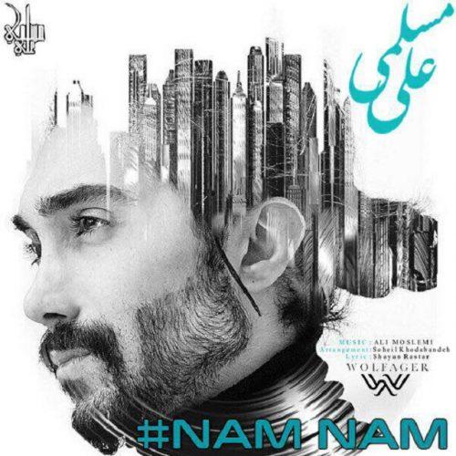 دانلود آهنگ جدید علی مسلمی بنام نم نم