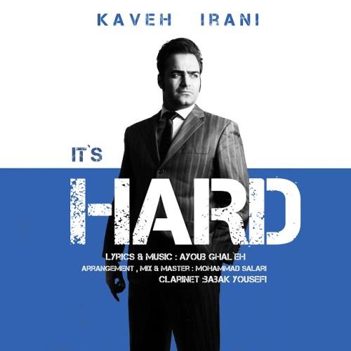 دانلود آهنگ جدید کاوه ایرانی بنام سخته