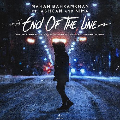 دانلود آهنگ جدید ماهان بهرام خان بنام آخر خط