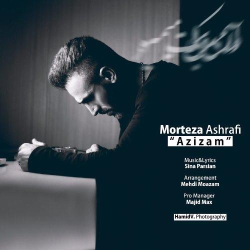 دانلود آهنگ جدید مرتضی اشرفی بنام عزیزم