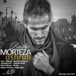 دانلود آهنگ جدید مرتضی اشرفی بنام باشه