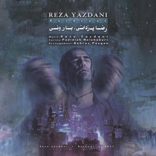 رضا یزدانی - بارونی