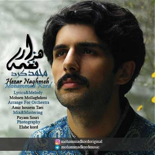 محمد کرد - هزار نغمه